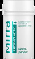 ДИОВИТ витаминно-имунный комплекс