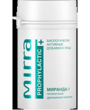 Миранда-1 печеночный дренаж